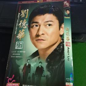 刘德华电影大全  6碟DVD