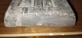 明代瓦砚砖砚抄手砚