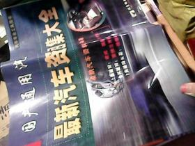 国产通用汽车最新汽车资料图集大全1【仓35