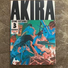 AKIRA (Part 3)
