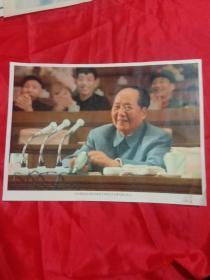 文革宣传画  伟大领袖毛主席在中国共产党第九次全国代表大会上