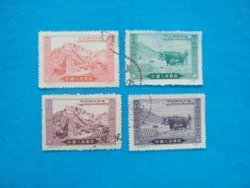 纪13 和平解放西藏 1套 (邮票)