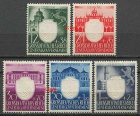 德国邮票 德占波兰 1943年 社会党3周年 市政厅宫殿建筑 5全新Reich01