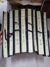 早期机床图纸【X53K型立式升降台铣床  全10册缺1、9册】北京第一机床厂