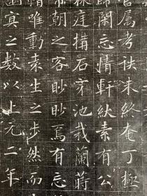 大唐故李俭墓志铭拓片,石刻于上元二年,尺寸50.50厘米,保真包原拓。