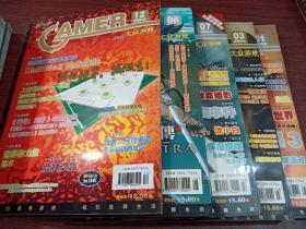大众游戏GAMER 2004年01/03/07/08/12  五期合售