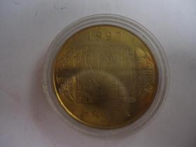1997年沈阳造币厂生肖纪念币