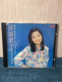 邓丽君 CD 包邮