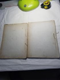 陕西著名书法家叶浓先生五六十年代手写伤寒论用法检讨两本