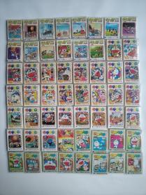 各种版本的《哆啦A梦》袖珍典藏版漫画