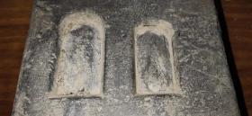 明代瓦砚砖砚抄手砚、造型精美