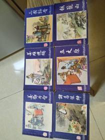 连环画 三国演义  上海人民美术1979版 全48本版