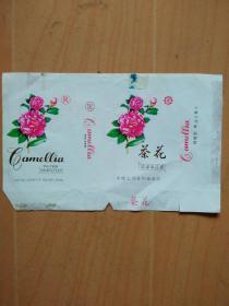 烟标--茶花(昆明卷烟厂)