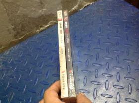 枭雄录:(古代中国卷)(古代欧洲卷)2册未开封