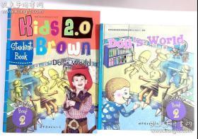 布朗儿童英语 LeveI Four BOOK2 书+练习册+光盘