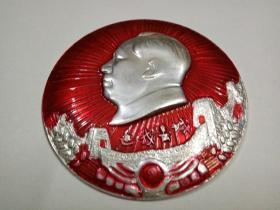 [红色文化珍藏]文革时期 精品高浮雕像章 《还我长城!》背面铭文:毛主席啊,815战士日夜想念您  长城保卫战纪念。 珍罕精品大像章,特色题材,好品相 收藏品质(直径8.2厘米)
