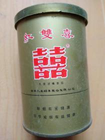 红双喜香烟圆形金属盒(南洋兄弟烟草股份有限公司)