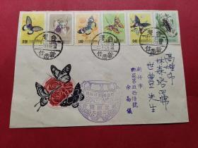 专6 1958年 昆虫邮票 首日实寄封 吴乐园封 新竹寄高雄 有落地戳