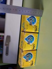 天津墨水厂——鸵鸟纯蓝312墨水。(三瓶合售90元,单售有墨水每瓶36元,墨水挥发后剩干墨块的每瓶30元)。
