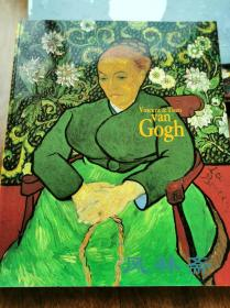 Vincent & Theo van Gogh - 文森特与提奥·梵高兄弟日本展 印象派画作68件 书信文物 梵高与日本等研究文章
