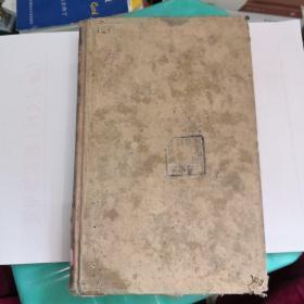 logic part 1(V027)1921年英文原版(有虫蛀,不缺页,不影响阅读)(毛边本)