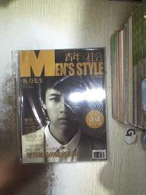 魅力先生 2010 12
