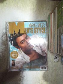 魅力先生 2010 11
