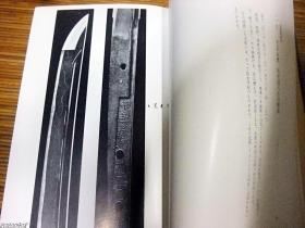 包邮/新版日本刀讲座/全10卷/雄山阁/1966年 13公斤左右 日文 函套