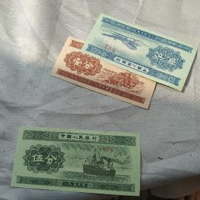 5   2  1分纸币合售如图