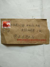 天安门升起红太阳邮票实寄封
