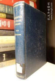 1929年限量版 1000本中第252本 马克.吐温 傻子出国记 The Innocents Abroad or The New Pilgrims Progress