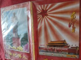 世纪伟人:毛泽东像章珍品集第二集     【收录毛泽东各时期照片24帧。】选自1933年一一1966年毛泽东主席有代表性的照片,制成像章。其中有首次面世的珍贵照片。