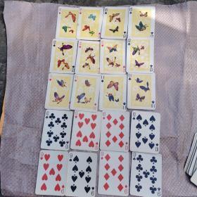 文革老扑克牌,友谊扑克,全幅后面是数字11.12.13如图为准