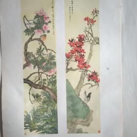 任伯年画《茶花水仙》《木棉鸣雀》1978年1印。