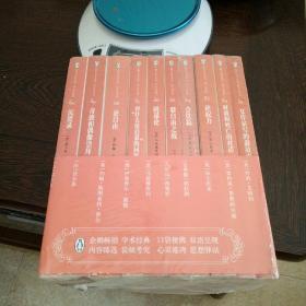 口袋书系企鹅列·伟大的思想(第六辑):企鹅学术经典,风靡全球;以最精华的篇幅,读懂最伟大的思想