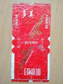 烟标--多美(郑州卷烟厂)