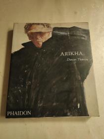 Avigdor Arikha 阿利卡绘画油画 抽象表现主义绘画家