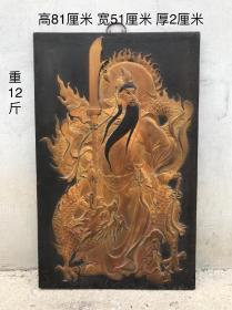 楠木关公像,鎏金挂匾雕刻精细 形象逼真,包浆自然厚重,保存完整