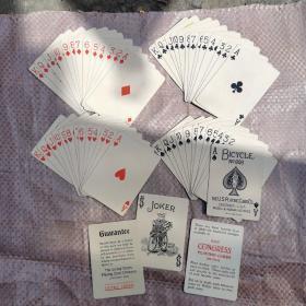 老扑克牌一幅,如图为准