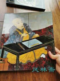 """片冈球子展 文化勋章受章纪念 以""""面构""""系列为中心37图 日本现代三大女画家之一"""