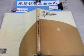 台湾创意百科:广告创作.1