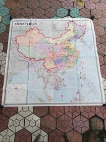 中国行政区-挂图