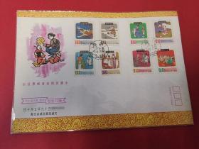 专69 59年版 中国民间故事邮票 首日封