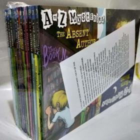 A to Z Mysteries(全26册) 神秘案件 英文原版儿童读物侦探小说 6-9岁