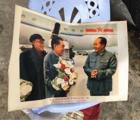 库存未用宣传画文革印刷毛泽东像毛主席像毛主席和周总理、朱委员长在一起76x53,保真、包退。陕西版