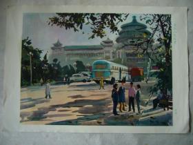 水粉画:重庆人民礼堂 印刷品 8开大小