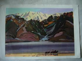 水粉画:玉龙雪山 印刷品 8开大小