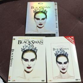 黑天鹅DVD(1碟装)