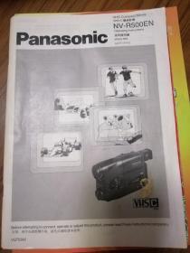 松下摄录影机NV—R500EN使用说明书