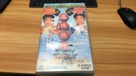 还珠格格 第二部三十片加长版全集 国粤语对白